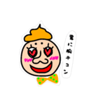 まろオレンジさん(個別スタンプ:18)