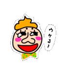 まろオレンジさん(個別スタンプ:21)