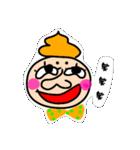 まろオレンジさん(個別スタンプ:22)