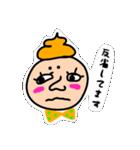 まろオレンジさん(個別スタンプ:30)