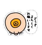 まろオレンジさん(個別スタンプ:36)