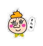 まろオレンジさん(個別スタンプ:40)