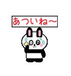 ミニうさパンダ1 夏編(個別スタンプ:01)