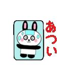 ミニうさパンダ1 夏編(個別スタンプ:03)