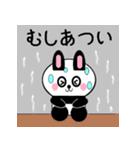 ミニうさパンダ1 夏編(個別スタンプ:04)