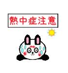 ミニうさパンダ1 夏編(個別スタンプ:05)