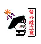 ミニうさパンダ1 夏編(個別スタンプ:07)