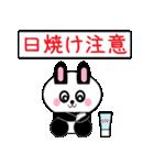 ミニうさパンダ1 夏編(個別スタンプ:08)