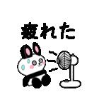 ミニうさパンダ1 夏編(個別スタンプ:09)
