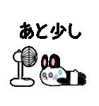 ミニうさパンダ1 夏編(個別スタンプ:10)