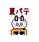 ミニうさパンダ1 夏編(個別スタンプ:11)