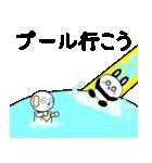 ミニうさパンダ1 夏編(個別スタンプ:14)