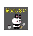 ミニうさパンダ1 夏編(個別スタンプ:16)
