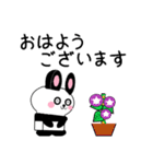 ミニうさパンダ1 夏編(個別スタンプ:17)