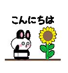 ミニうさパンダ1 夏編(個別スタンプ:18)