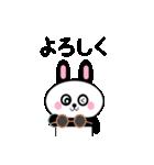 ミニうさパンダ1 夏編(個別スタンプ:20)