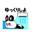 ミニうさパンダ1 夏編(個別スタンプ:23)