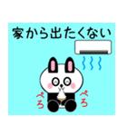 ミニうさパンダ1 夏編(個別スタンプ:24)