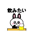 ミニうさパンダ1 夏編(個別スタンプ:26)