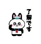 ミニうさパンダ1 夏編(個別スタンプ:29)