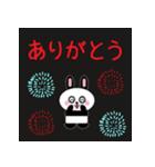 ミニうさパンダ1 夏編(個別スタンプ:36)