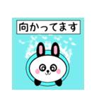 ミニうさパンダ1 夏編(個別スタンプ:37)