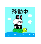 ミニうさパンダ1 夏編(個別スタンプ:38)