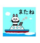 ミニうさパンダ1 夏編(個別スタンプ:39)