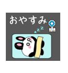 ミニうさパンダ1 夏編(個別スタンプ:40)