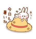 夏うさぎ【友達&彼女&嫁へ】(個別スタンプ:01)