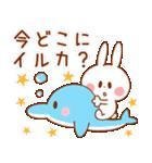 夏うさぎ【友達&彼女&嫁へ】(個別スタンプ:02)