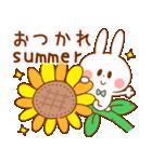 夏うさぎ【友達&彼女&嫁へ】(個別スタンプ:03)