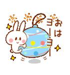夏うさぎ【友達&彼女&嫁へ】(個別スタンプ:04)