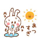 夏うさぎ【友達&彼女&嫁へ】(個別スタンプ:05)
