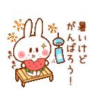 夏うさぎ【友達&彼女&嫁へ】(個別スタンプ:06)