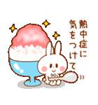 夏うさぎ【友達&彼女&嫁へ】(個別スタンプ:07)