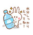 夏うさぎ【友達&彼女&嫁へ】(個別スタンプ:08)