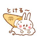 夏うさぎ【友達&彼女&嫁へ】(個別スタンプ:09)
