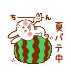夏うさぎ【友達&彼女&嫁へ】(個別スタンプ:10)