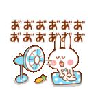 夏うさぎ【友達&彼女&嫁へ】(個別スタンプ:12)