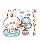 夏うさぎ【友達&彼女&嫁へ】(個別スタンプ:13)