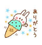 夏うさぎ【友達&彼女&嫁へ】(個別スタンプ:14)