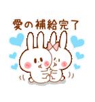 夏うさぎ【友達&彼女&嫁へ】(個別スタンプ:15)