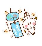 夏うさぎ【友達&彼女&嫁へ】(個別スタンプ:20)