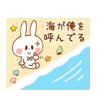 夏うさぎ【友達&彼女&嫁へ】(個別スタンプ:21)