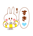 夏うさぎ【友達&彼女&嫁へ】(個別スタンプ:25)