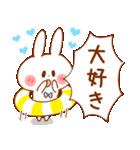夏うさぎ【友達&彼女&嫁へ】(個別スタンプ:26)