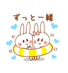 夏うさぎ【友達&彼女&嫁へ】(個別スタンプ:27)