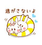 夏うさぎ【友達&彼女&嫁へ】(個別スタンプ:28)
