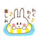夏うさぎ【友達&彼女&嫁へ】(個別スタンプ:30)